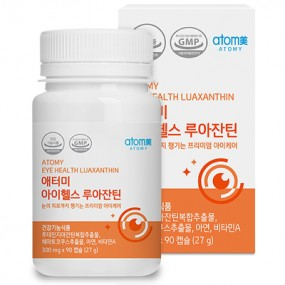 Atomy Eye Health Luaxanthin