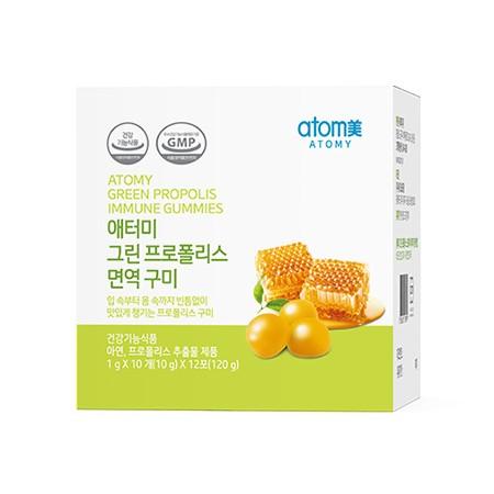 Atomy Green Propolis Immune Gummies