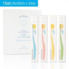 Atomy Kids Toothbrush